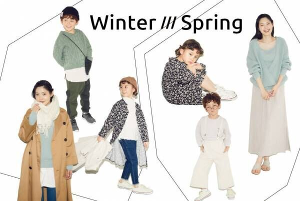 冬から春先まで活躍する新作! 先買い春物親子服 【チャオパニック ティピー】