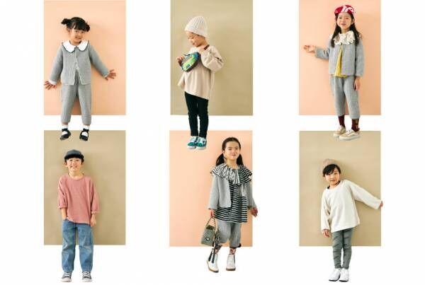 韓国子ども服『monmimi』の春アイテムを おしゃれキッズが着回し!