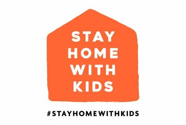 「#stayhomewithkids」インスタグラムで 子どもと過ごすお家時間をシェアしよう
