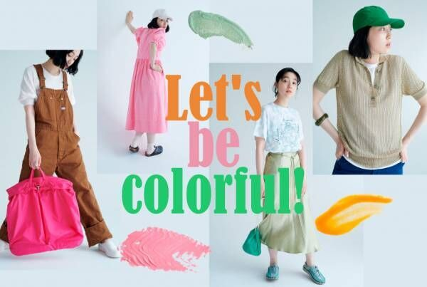 初心者でも簡単! 夏のカラーアイテムの取り入れ方【メイクやバッグ、Tシャツをカラフルに】