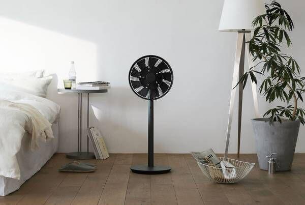 インテリアに馴染む、おしゃれなサーキュレーター&扇風機 10選