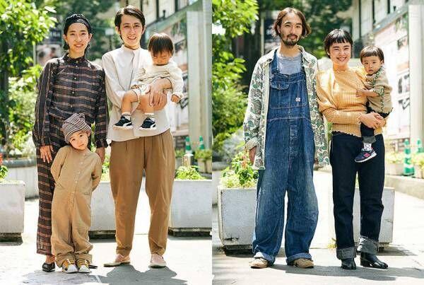 おしゃれなパパはこの秋なに着る? センスいい家族10組を大調査!