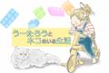 ニコの減量大作戦「ワンオペ育児ママ・mitoのうーたろうとネコのいる生活」 Vol.20