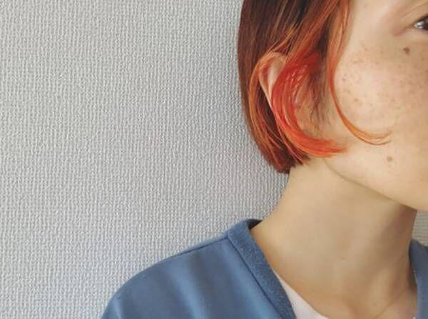 派手髪がキテる! ブルーからピンクまで、おしゃれママの最旬ヘアカラー