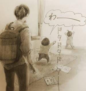[育児漫画連載]イトウハジメの「ぼくと姪っこのてづくり時間」 Vol.12 トムとジェリー