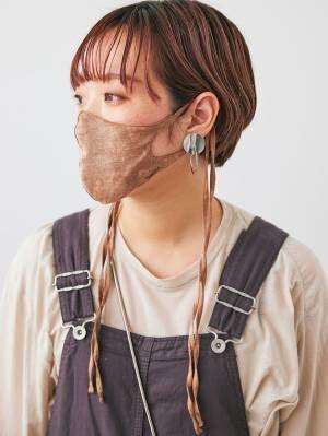 リアルに買い足したい! シンプルでおしゃれなマスク8選