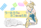 ワンオペ育児ママ・mitoのうーたろうとネコのいる生活  Vol.17 こんにちは赤ちゃん