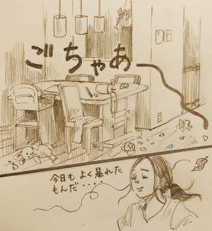 [育児漫画連載]イトウハジメの「ぼくと姪っこのてづくり時間」 Vol.14 おそうじグッズ