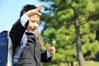 1日20分!「小1プロブレム」を未然に防ぐ幼児期の勉強習慣