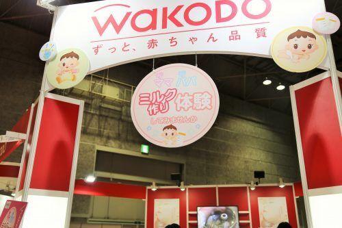 【最新育児グッズ情報♪】潜入取材 in「大阪マタニティカーニバル」に行ってきました!