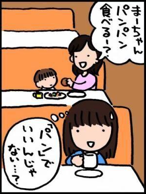 【テキトー母さん流☆子育てのツボ!】#01 親が赤ちゃん言葉を使うのは良くないの?