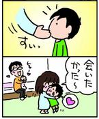 【テキトー母さん流☆子育てのツボ!】#02 上の子の「赤ちゃん返り」どうすればいい?
