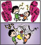 【テキトー母さん流☆子育てのツボ!】#08 兄弟ゲンカが絶えないのですがどうすればよいのですか?