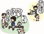 【テキトー母さん流☆子育てのツボ!】#011 つい、兄弟やママ友の子どもと比べてしまうのですが?