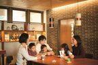 茶々保育園の「ちゃちゃカフェ」がキッズデザイン賞を受賞!イマドキの保育園の特徴とは?