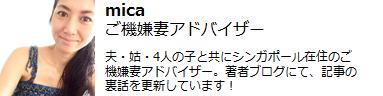 【海外出産奮闘記#10】 出産直後にハンバーガー!? 「アメリカ出産・カルチャーショック」後編