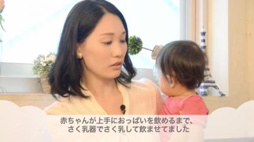 痛すぎてもう無理です~!ママ&パパの「母乳育児お悩みあるある」とは