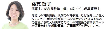 【元園長先生の☆保育園あるある】#1 「え、それって演技…?」朝の泣き別れ後の子どもの行動