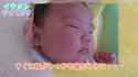 【イクメンやってます in It Mama #02】脱ひっかきキズ!「生後3ヶ月の爪」どうやって切るの?