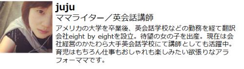 【世田谷区で保活始めました】#02 「待機児童数」の定義は各自治体でバラバラだった!?