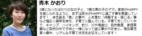 小林麻央にココ・シャネル…ママとなった女性にしみる「有名人の名言5選」