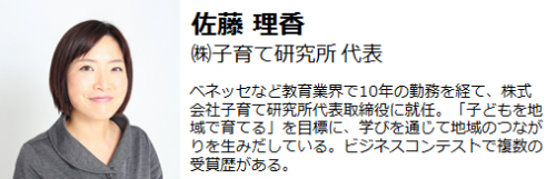 【2人目子育てバイブル #4】妊娠中の「母体ケア」のコツ~つわり編~