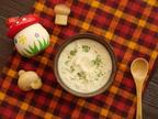 【野菜ソムリエの旬ごはん #03】10月15日はキノコの日!たっぷり味わうレシピ3つ