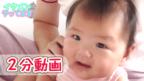 【イクメンやってます #09】ウチの赤ちゃん「奇声ばかり」で普通にしゃべってくれません…