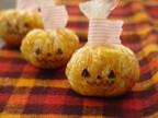 栄養満点!ハロウィンに食べたいカボチャレシピ3つ【旬野菜 #04】