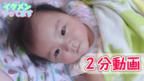 コレってあるある?23時過ぎても寝ない「夜更かし赤ちゃん」 #15