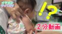 親にとっても試練の時!注射vs生後2ヶ月愛娘の勝敗は?#16