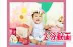 やらなきゃ損!? 赤ちゃん全盛期を祝う「ハーフバースデー」のやり方 #24