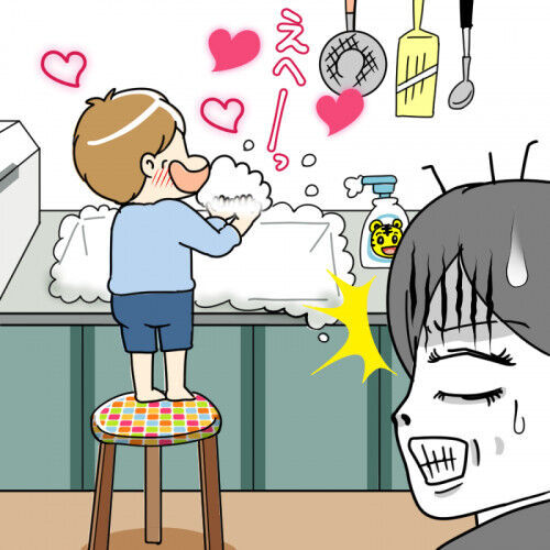 「うがい手洗い、くちゅくちゅぺ」ウチの子、こうしました。