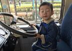 2歳男児のフェチと「ある日の保育園連絡ノート」#24