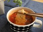 低体温を予防する!手軽な朝食「スープ餅」時短レシピ