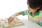 3月のライオンで話題の「将棋」子どもがプレイする3つのメリット