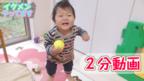 赤ちゃんの歩行練習は「思わず歩きたくなる」環境作りから #49