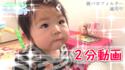 おしゃれガールのド定番!赤ちゃんと楽しむ「ヘアアクセ入門」 #52