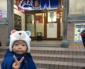 【銭湯のススメ】2歳児がお風呂で体験できる社会勉強 #28