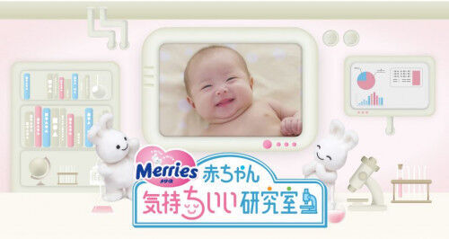 SHELLYが特別研究員に就任!「メリーズ赤ちゃん気持ちいい研究室」開設