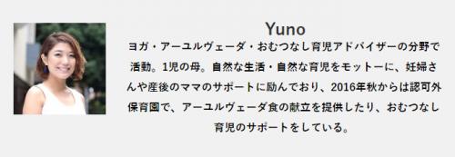 金田朋子はカレーを完食!? 陣痛時に「食事がもたらすパワー」とは?