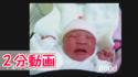 【総集編】イクメン野郎の「0歳育児」1年を動画で振り返る #57