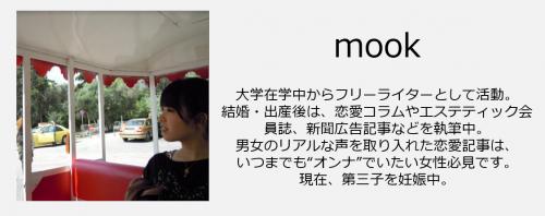 【家庭内格差 妻 VS 夫】妻の言い分→「育児がんばってるから当然」!?