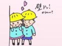 2歳児まさかの「壁ドン」!からの~抱擁&チュウ♡ ゴローパパ #31