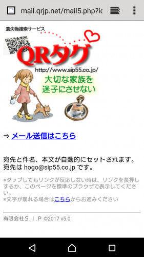 迷子対策がたった500円!アプリDLもいらない「イベントバンド」が発売