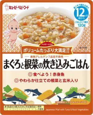 【5ヶ月】便利な「レトルト離乳食」!この秋ママに嬉しい新商品が登場