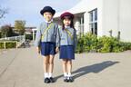 【3歳~】幼稚園選びは何をチェックする?先輩ママが悩んだコト4つ