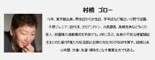 前のめりな「妊活ハラスメント夫」にご注意!【妊活QA#15】