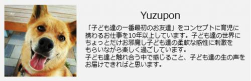 【0歳】月額1,480円~!「おもちゃレンタル」のサービスがスゴい!