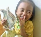 【逃げられ妻】お金の話はタブー!? 夫に「言ってはいけないこと」4つ #01